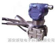 CYB3351DP/GP型-CYB3351DP/GP型带远传装置的差压/压力传感器/变送器 林先生:029-88442283