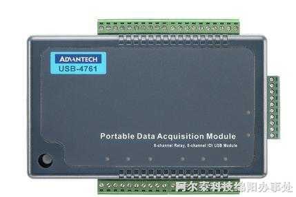 研华USB-4761 8路继电器模块