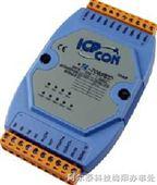 泓格I-7065BD5通道直流固态继电器输出模块