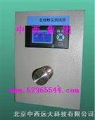在线粉尘仪(10-10000mg/m3) BDZ3-4210