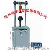 数显路面材料强度试验机(沧州顺丰)