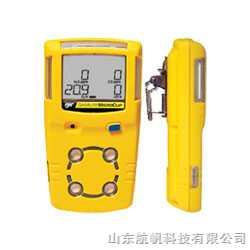 MC-W丁酮气体检测仪