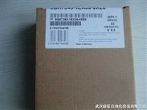 供应西门子 差压变送器 7MF4433-1CA02-2AB6-Z 现货价优,欢迎来电来询