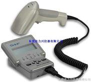 QC800-条码扫描仪