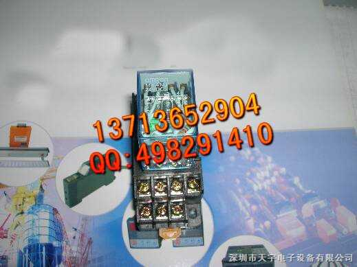 ly2nj-欧姆龙omron继电器ly2nj-深圳市兴天宇电子