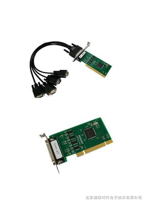 工业级 4口RS-232 多串口卡(支持小挡板)