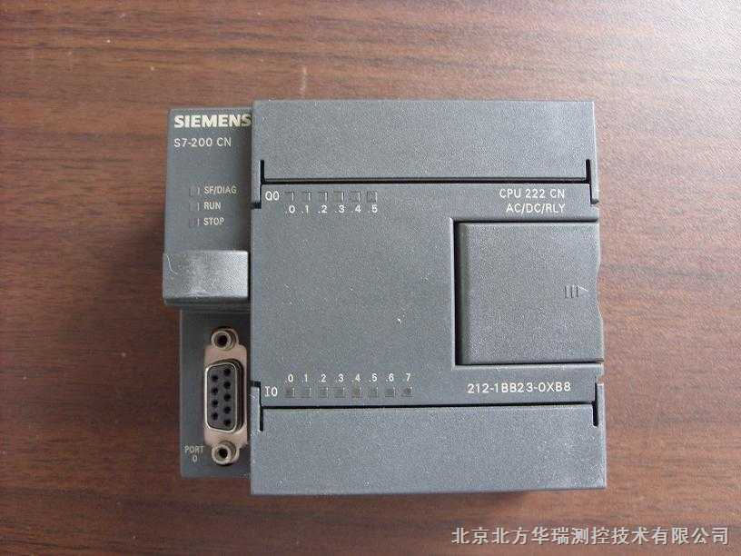 cpu222-西门子s7-200plc