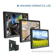 """高品质""""CHIRTECH""""牌液晶监视器,LCD监视器行业L先者"""