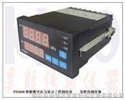 PY500S智能数字压力控制仪表