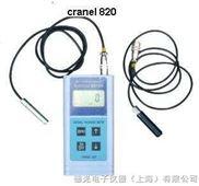 820F-上海油漆测厚仪