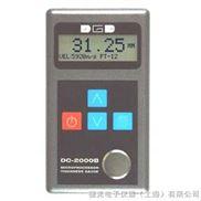 上海钢板测厚仪