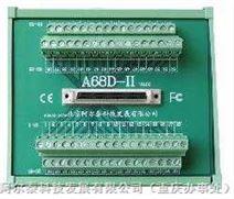 绿色接线端子板