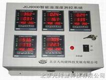 JCJ900D 智能温湿度测控系统