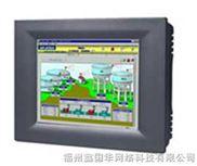 特价销售 【TPC-66S】研华触摸式平板电脑 带5.7寸LCD触摸式平板电脑
