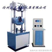WE系列数显万能材料试验机(兴龙仪器)