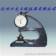 WHT-10型防水卷材测厚仪(兴龙仪器)