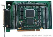 8轴PCI总线运动控制卡
