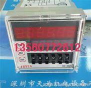 SC-326,SC-3526台湾阳明多功能计数器