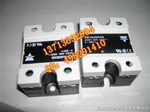 瑞士佳乐单相固态继电器RM1A40D25