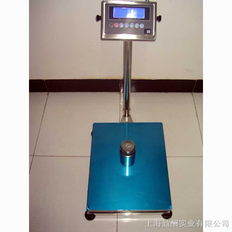 <计重>电子秤,<计重>500公斤电子秤,500kg计重秤