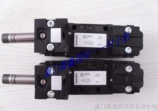 工业控制(老分类) 流体控制 电磁阀 be-3000 univer——意大利 气缸
