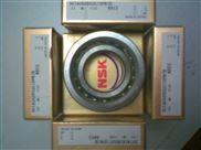 抚顺NSK塑料轴承  本溪NSK塑料轴承   辽阳NSK轴承
