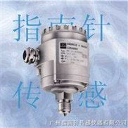 PTB2133 壳体型工业压力变送器,蒸汽压力传感器