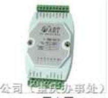 RS-485总线7路PhotoMos继电器输出模块