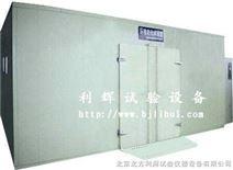 交变高低温试验室/温度检测试验室/高低温检测试验室/高低温湿热试验室