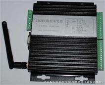 Zigbee模块无线数据采集模块无线数传无线通讯模块