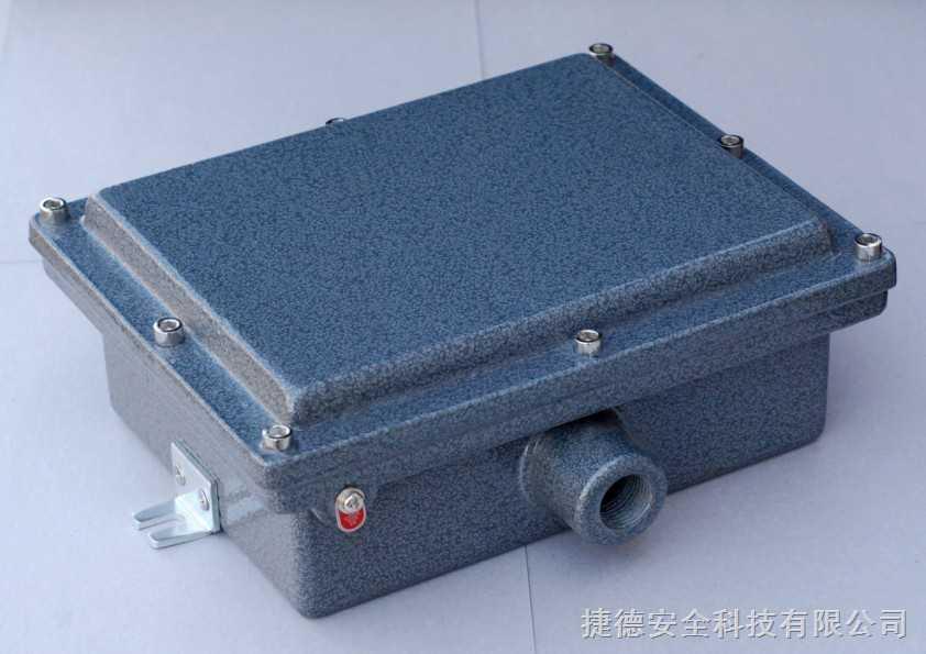 防爆接线盒模块盒