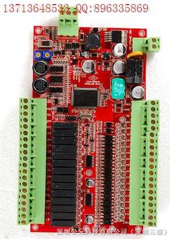 三凌板式PLC可编程控制器带双串口功能