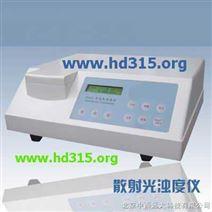 散射光浊度仪/台式浊度计/光电浊度计(0~10 ;0~100NTU,国产) 型号: XU12WZ