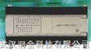 AB罗克韦尔plc 1756-PB75