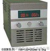 直流电源,直流稳压电源,直流可调电源,精密直流电源,可控硅直流电源,大功率开关电源,线性直流电源,W