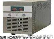 直流稳压电源|可调稳压恒流开关电源|可调直流稳压电源生产厂家