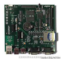 嵌入式主板ARM主板ARM8009