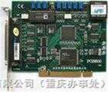PCI数据采集卡定时计数器卡PCI8600