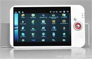 超薄7寸平板电脑 Android 1.5