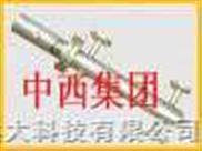 型号:HXD11-UHGG-31A-G-浮球电感传感器 型号:HXD11-UHGG-31A-G
