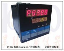BP300 APM血压计/胎压计等压力计传感器芯片,