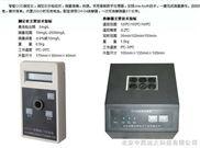 型号:MW18CM-04-01(国产)-便携式COD测定仪/智能COD测定仪+带消解器 型号:MW18CM-04-01(国产)