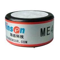 电化学氢气传感器