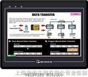 特价现货MT6100iV2-触摸屏