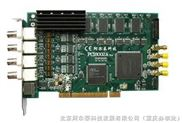 PCI总线4路同步高速数据采集卡PCI8002A