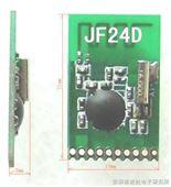 2.4G无线收发模块JF24D