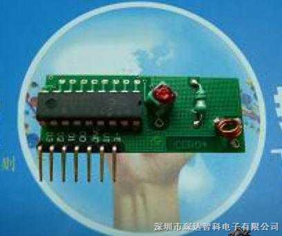 2272�o�接收模�KCDR04
