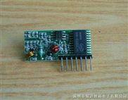 固定码无线接收模块CDR682