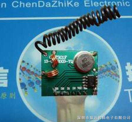 cdtf301f 学习码1527无线发射模块