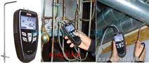 智能热球风速仪 型号:BJ57ZRQF-D10φ